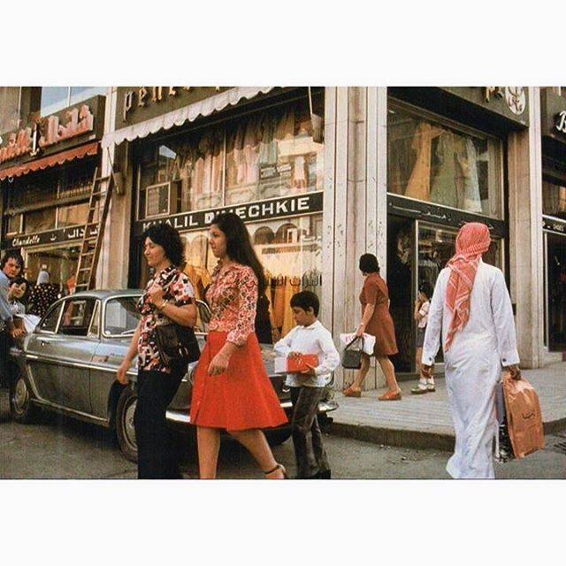 Downtown Beirut in 1972 .