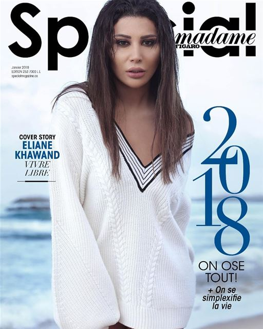 The beautiful @eliane_khawand on the cover of our January issue, shot by @s
