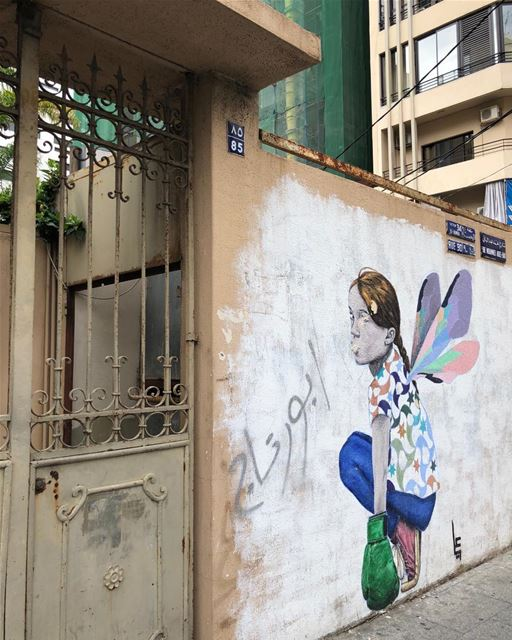 Wall art in the streets of Beirut.  wallart  mural  streetart  beirut ...