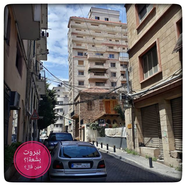 🇱🇧🇱🇧🇱🇧 Old Vs. New In which one you want to live ⁉️⁉️The Old or... (Monot Street)