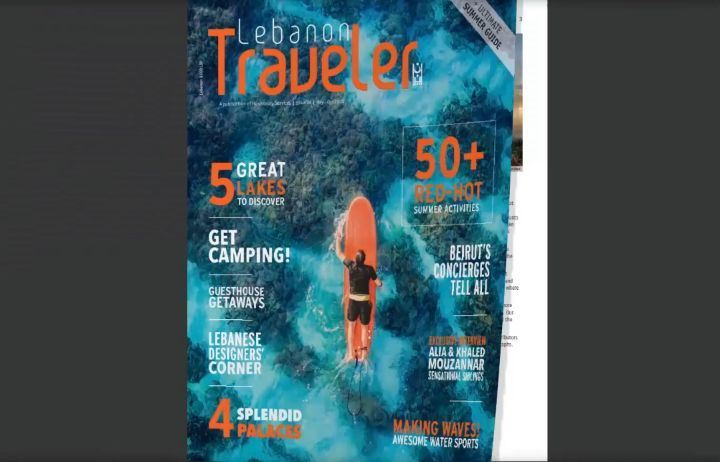 @lebanontraveler latest summer☀️😎☀️ issue in 30 seconds !..You can...