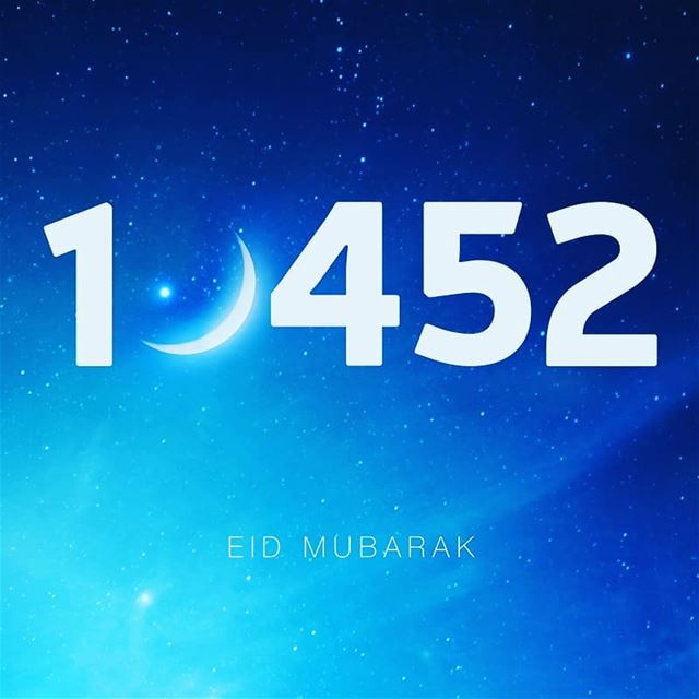 The  10452dna team wishes all  lebaneseallovertheworld  10452  eidmubarak... (Lebanon)