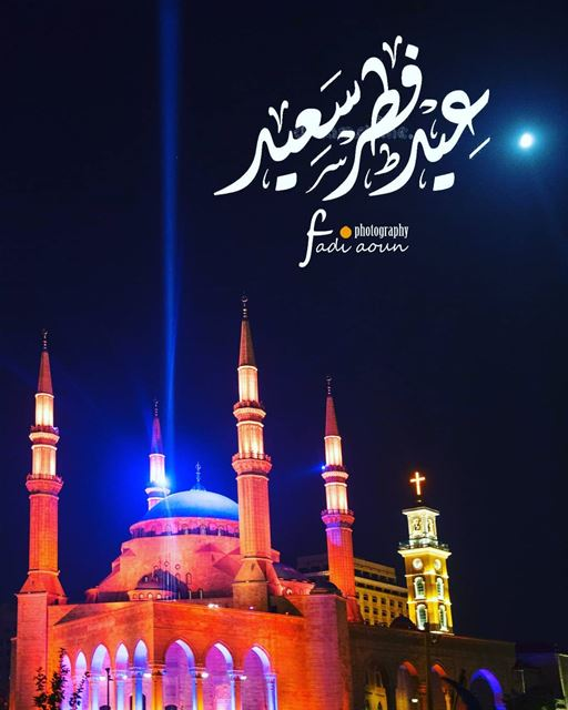 from beirut the city that never sleeps happy eid to all photo ...