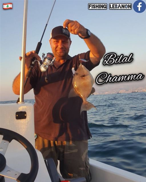 @bilal.shamma123 @fishinglebanon - @instagramfishing @jiggingworld @whatsup (Beirut, Lebanon)