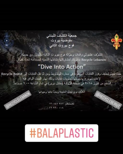 diveintoaction this Saturday with @lebanesescouts for a  BalaPlastic...