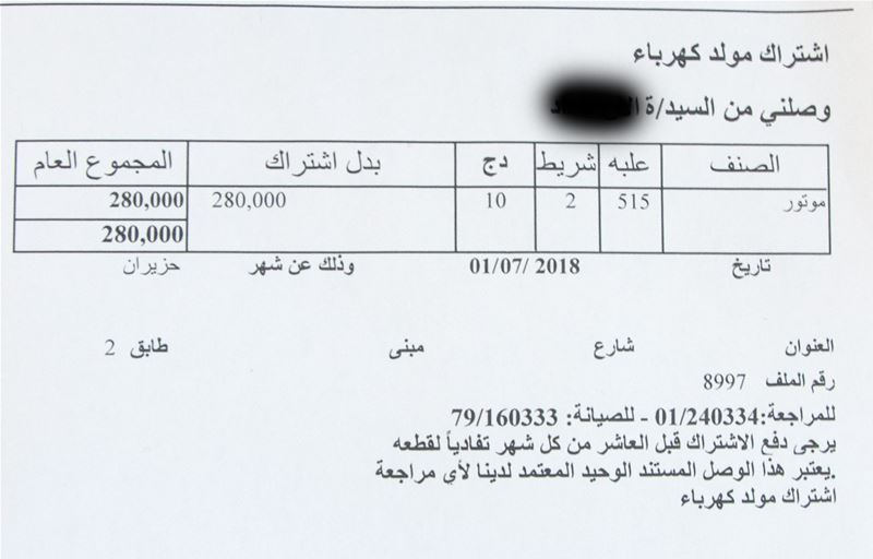 Almost $200 Generator Bill for June in Lebanon