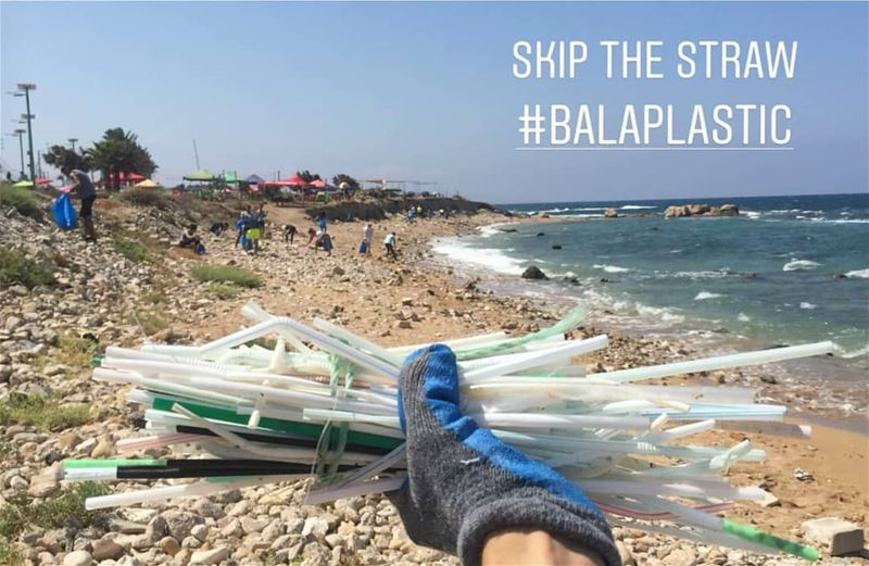 Supporting  gems towards  BalaPlastic clean ups and raising awareness to ...
