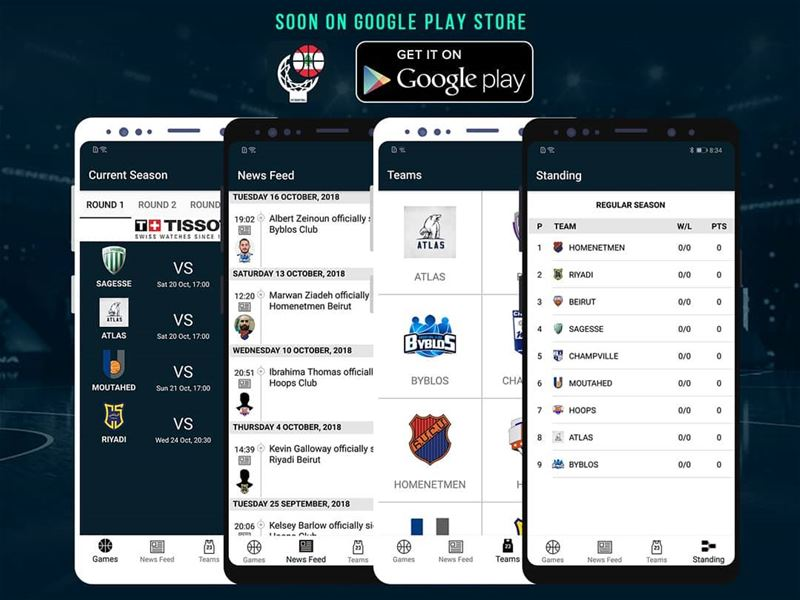 The new Lebanese Basketball Application for Android will be available in...