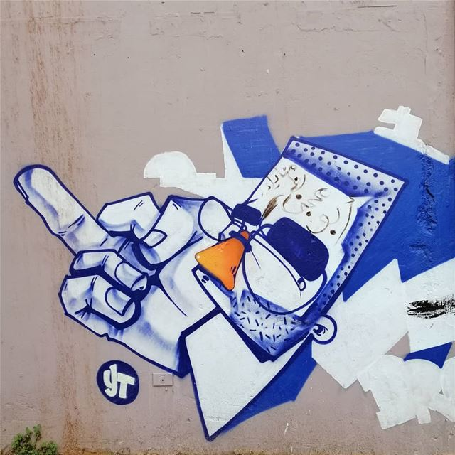 Have you ever been cursed by a wall?... graffitilove ... (Achrafieh, Lebanon)
