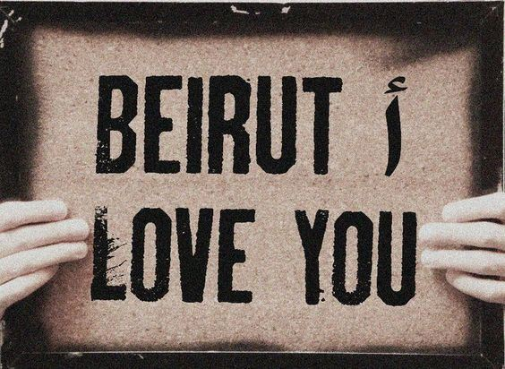 Beirut, I Love You