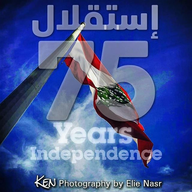 75  years of  independence  happy  independenceday ... (Lebanon)