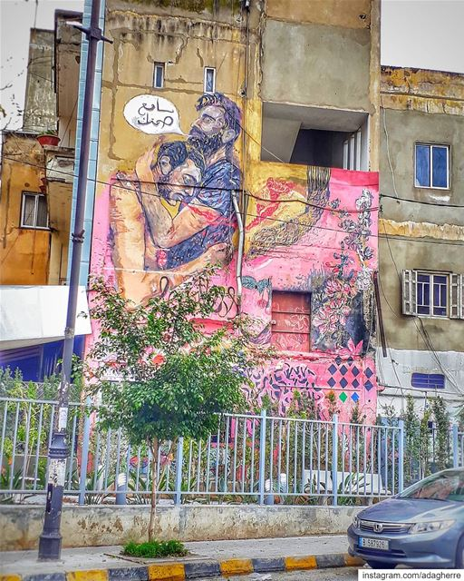 """I can hear your silence""... graffiti  beirut  ashrafieh ..."