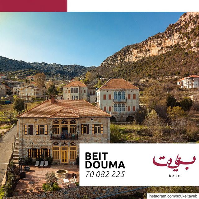 Beit is the latest step in the Souk El Tayeb journey which began in 2004....