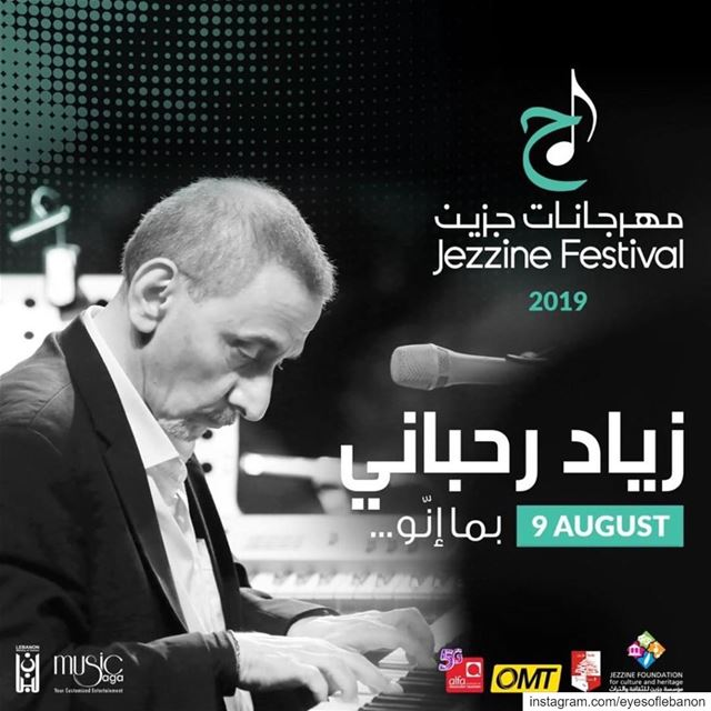 "COMPETITION TIME "" 🥳Who wants to join us on August 9 for an... (Jezzine District)"