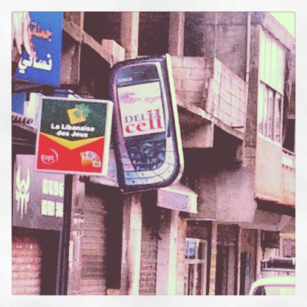 OMG  old  nokia  instahub  picoftheday  photooftheday  Lebanon  legend ...