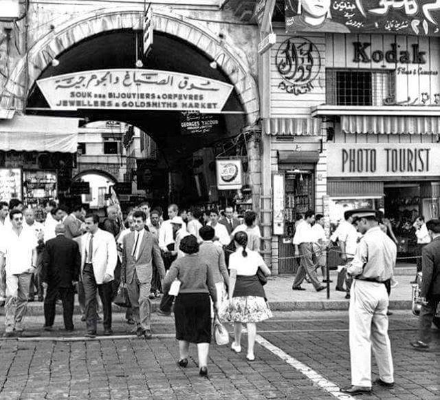 Beirut Jewellers and goldsmiths market 1968