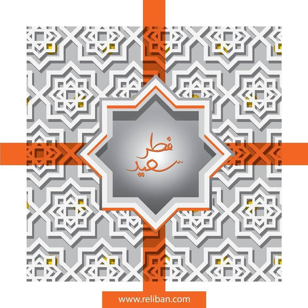 Amazing Lebanon Eid Al-Fitr Decorations - have-a-wonderful-eid-holiday-relibanproperties--6-26-2017-12-10-31-pm-l  You Should Have_613525 .jpg