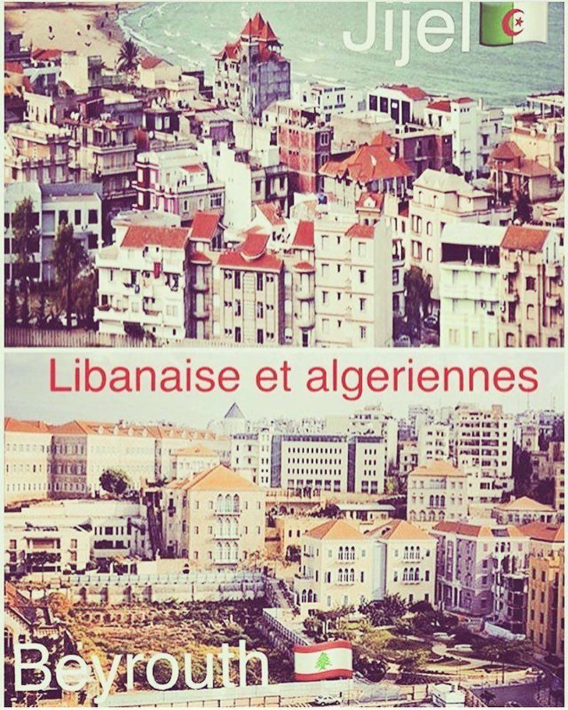 Entre l 39 algerie et le liban maison en tuiles jijel for Architecture maison traditionnelle libanaise