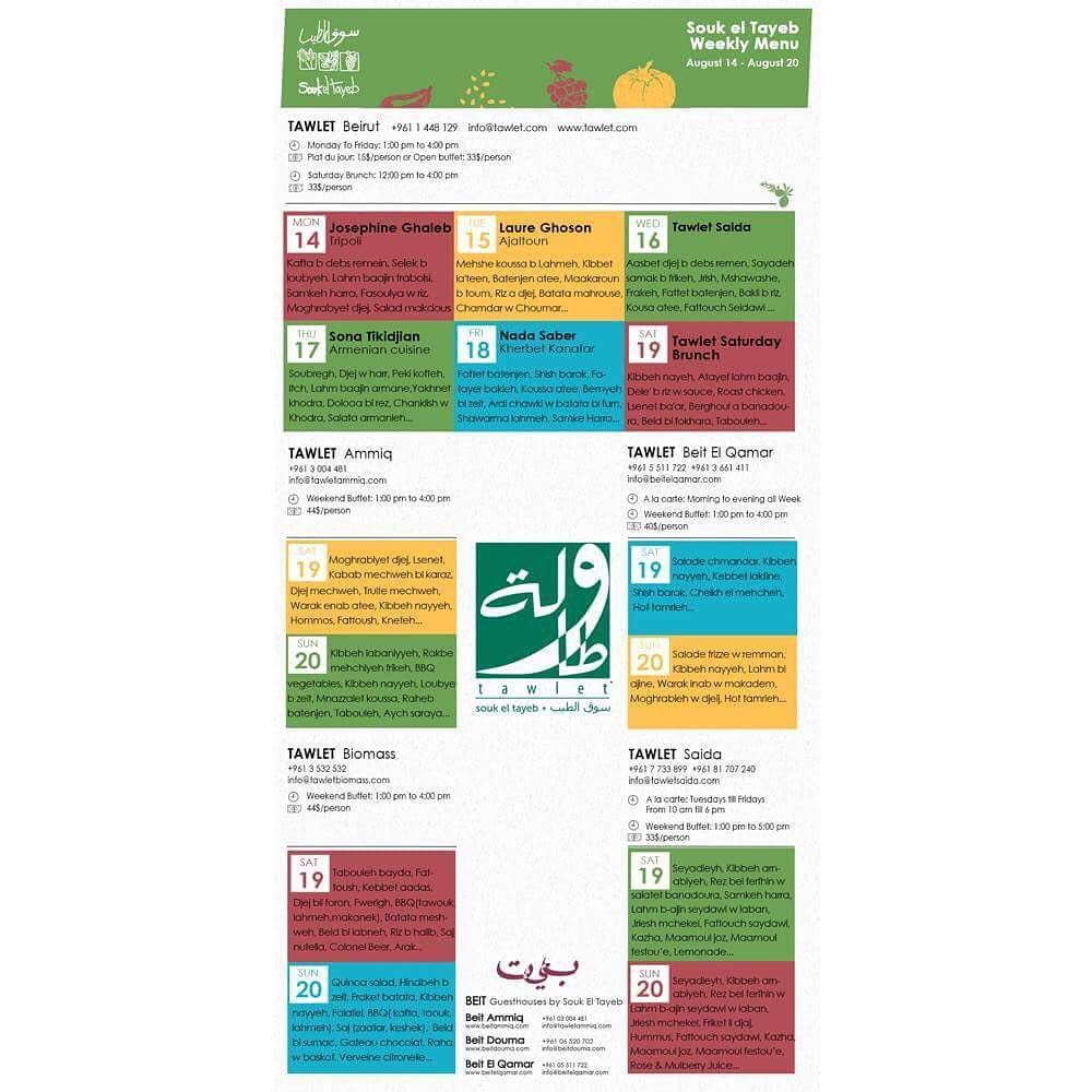 This week 39 s menu of all tawlet is out sahtein for 010 cuisine weekmenu
