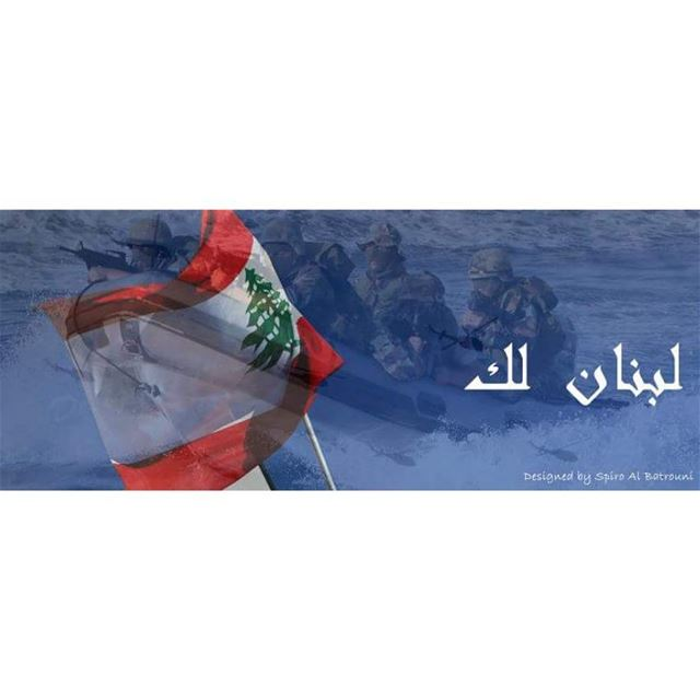 Happy Independence Day !!!....... SpiroAlBatrouniPhotography ... (Lebanon)