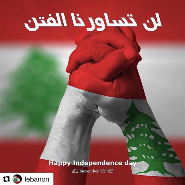 Repost @lebanon (@get_repost)・・・ onlyfiliban 🇱🇧Happy Independence Day... (Lebanon)