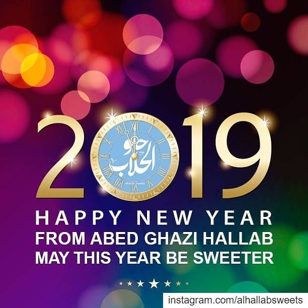 May you have a year that is filled with love, laughter, brightness and... (Abed Ghazi Hallab Sweets)