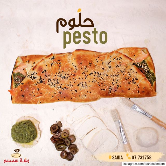 Have you tried our mouth-watering Halloum and pesto? زورونا بصيدا لتجربوا...