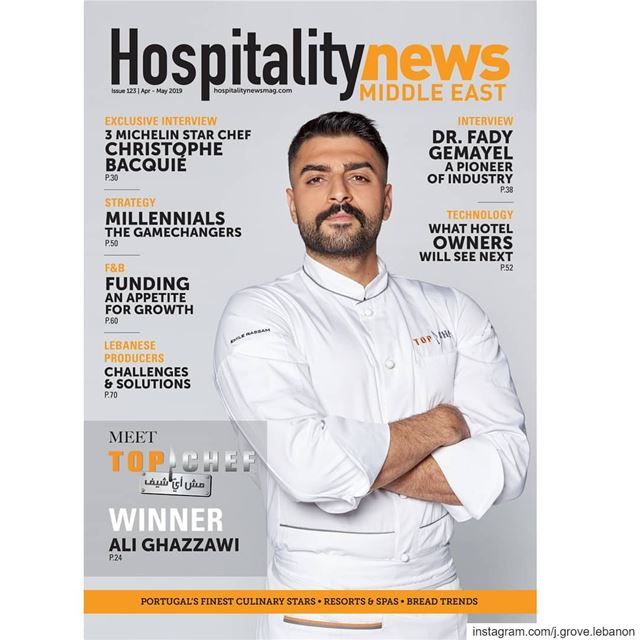 Thank you @hospitalitynewsme for featuring us in your latest magazine...