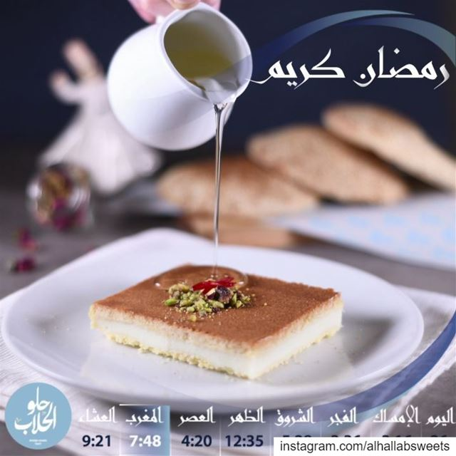 Knefe cheese anyone ? The best dessert after a long fasting day 🤤😍👌 كناف (Abed Ghazi Hallab Sweets)