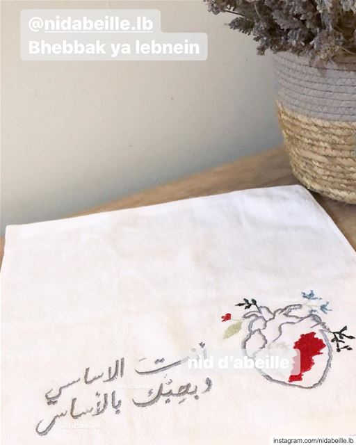 Lebnein bel Aleb 🇱🇧 Write it on fabric by nid d'abeille  lebnene ...
