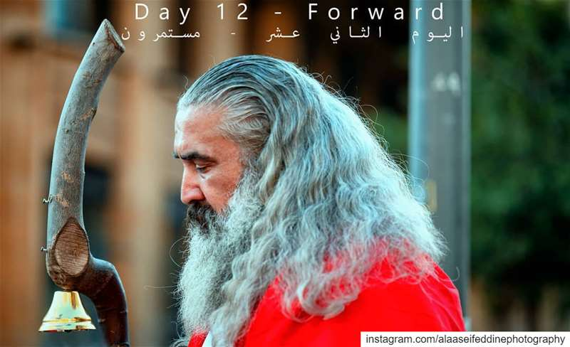 Day 12 - forward / وبعصا موسى هزم السحرة... beiruting  livelovebekaa ...