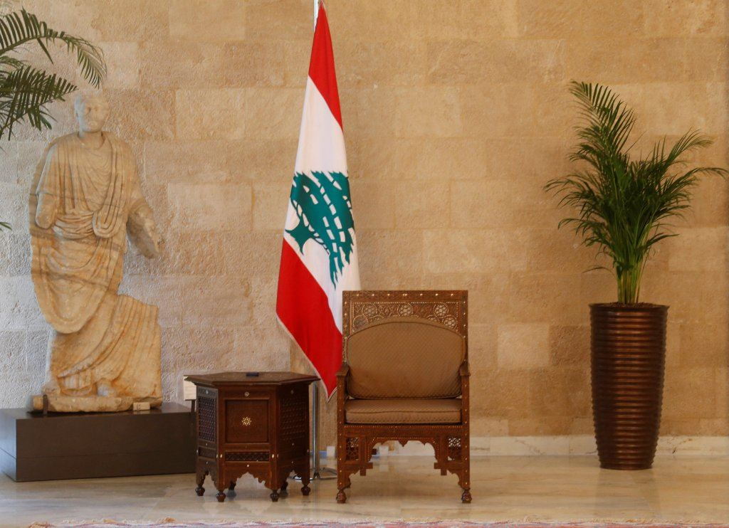 The Lebanese Presidential Chair