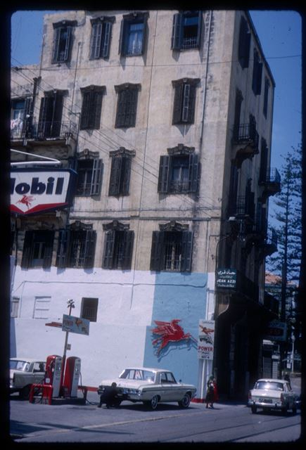 Old gas station in Beirut  1965