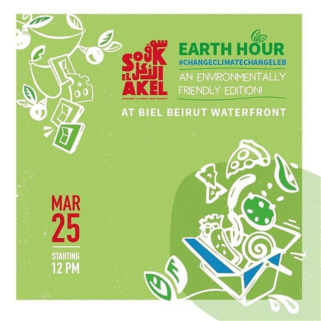 Save the date!!!  soukelakel  earth_hour  biel  beirut  lebanon ... (BIEL Group)