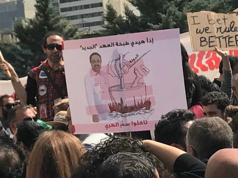Funny Signs from Today's Protest