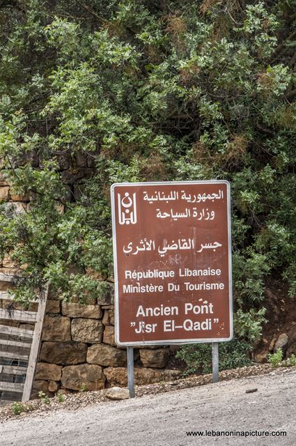 The Historical Jisr El Qadi Sign (Chouf)