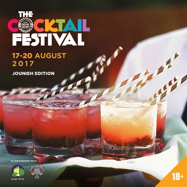 Save the date and share with your cocktail-lover friends. Great stuff are... (Fouad Chehab- Jounieh)