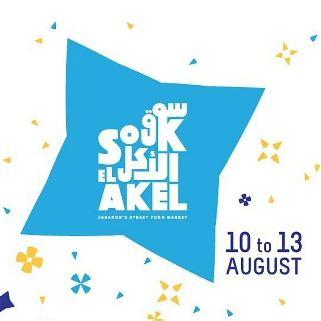 Save The Date From 10 to 13 August @soukelakel is coming Anfeh - @tahetelr
