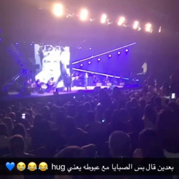 ..Amazing amazing concert 😍. Wael Kfoury's great music &a the crowd... (Water Front Biel)