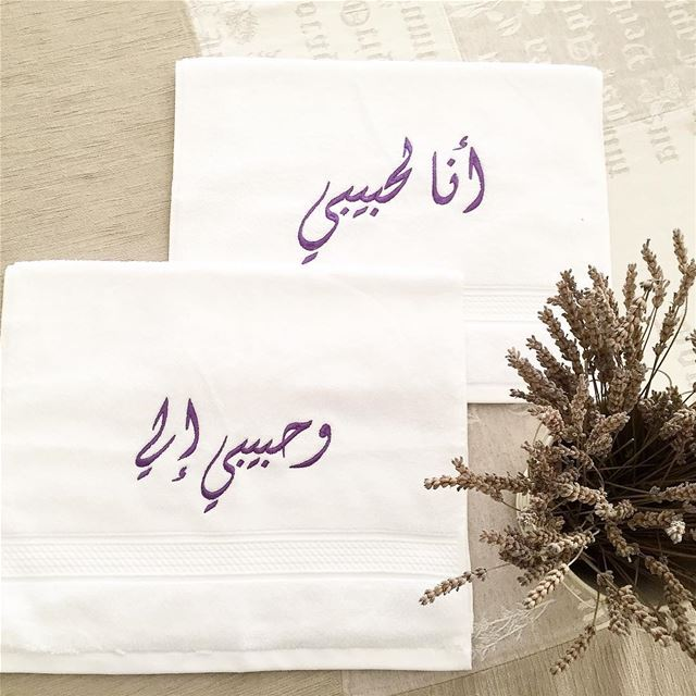 Spice up your bathroom 🍃fayrouziyeit ❤️Write it on fabric by nid d'abeille