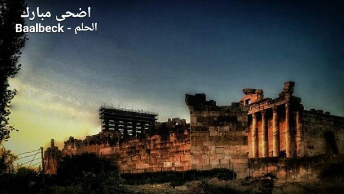 Photo credit: @ali.bosso  IloveBaalbeck  Baalbeck  livelovebeirut ...