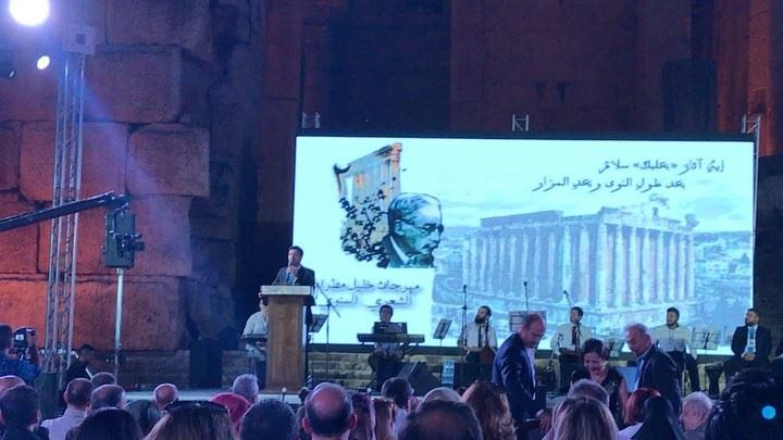 The Poet Moustafa Solh during Second Annual Khalil Moutran Festival for... (Baalbeck International Festival)