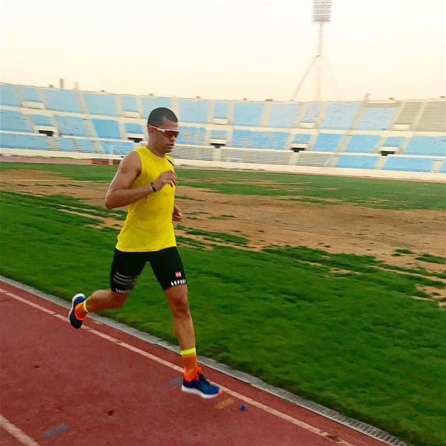 No matter how difficult the challenge. No matter what circumstances you... (Camille Chamoun Sports City Stadium)