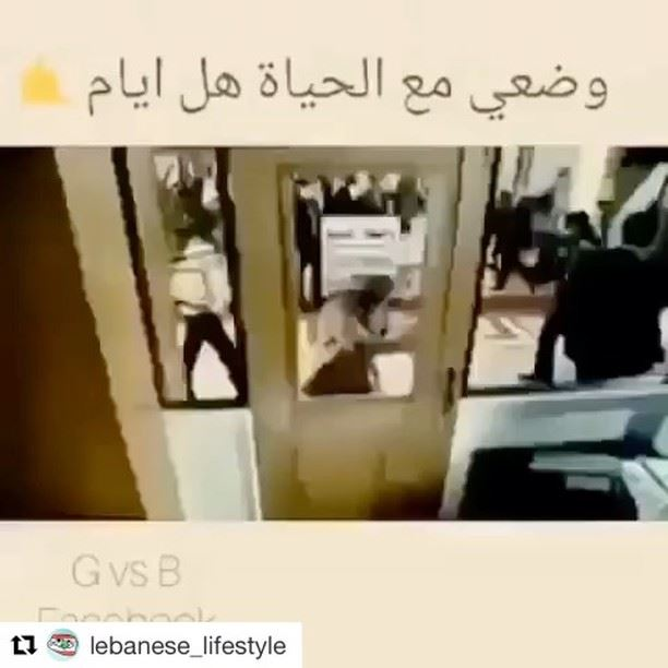 Repost @lebanese_lifestyle (@get_repost)・・・😂😂😂 Who's like me too 🤣🤣