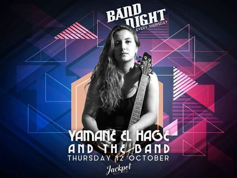 Introducing Band Night, every Thursday night with awesome beats and cool...