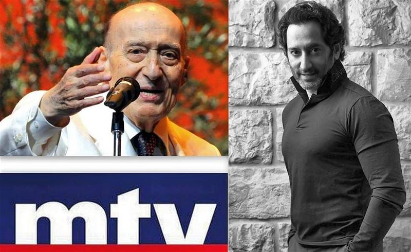 Tribute to Wadih Safi!Presented by  Ghassan_Yammine This Sunday @11:55am... (MTV)