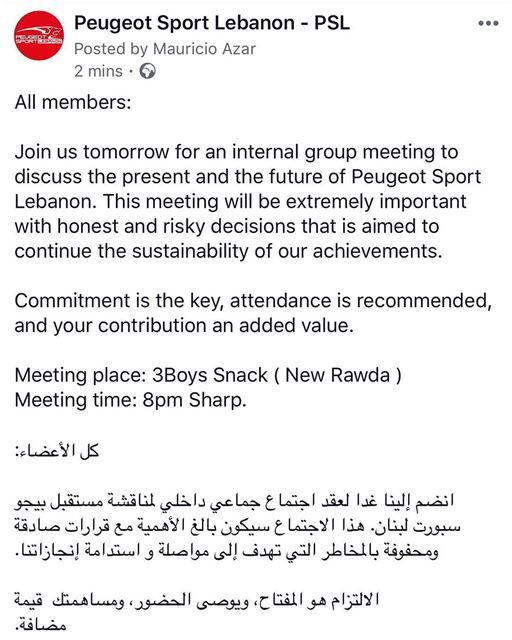 meeting  tomorrow  members  only  psl  idriveicare  lebanon  activities ...
