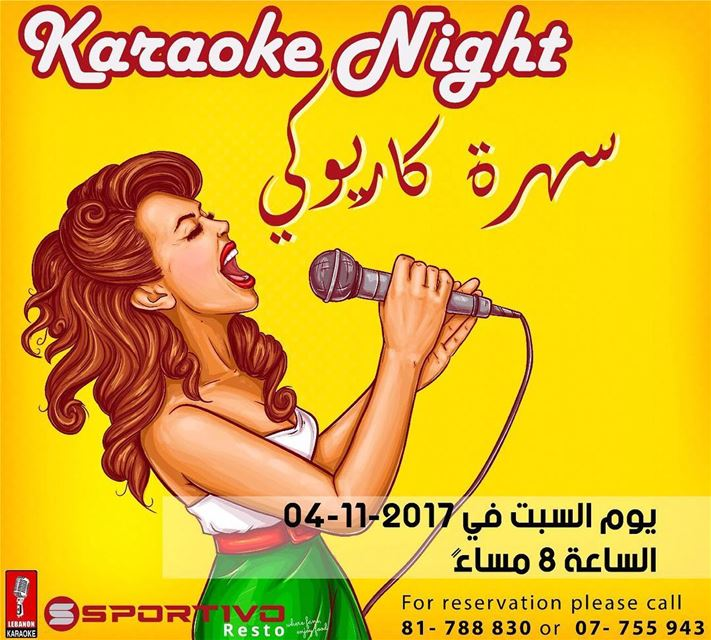 At  sportivo-resto we always have karaoke and musical event ... join us on...