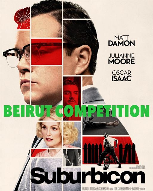 Beirut Competition TimeWin exclusive avant première tickets to watch... (Grand Cinemas Lebanon)