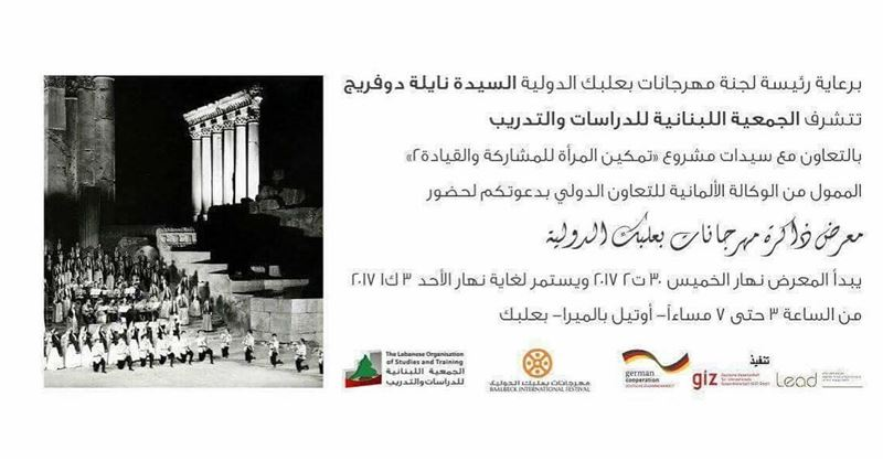 Join us tomorrow @baalbeckpalmyrahotel for the opening of @baalbeckfestival (Palmyra Hotel)